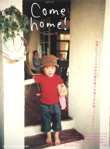 Come home! (Vol.4)