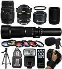 Extreme Lens Kit + Accessories for Nikon DF D7200 D7100 D7000 D5500 D5300 D5200 D5100 D5000 D3300 D3200 D300S D90 includes Sigma 70-300mm DG Lens + 50mm f/1.8G + 6.5mm f/3.5 HD Fisheye + 650-2600mm