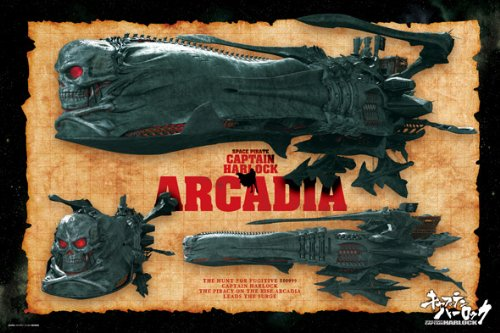 Ensky-Jigsaw-Puzzle-1000-372-Space-Pirate-Captain-Harlock-Arcadia-1000-Pieces