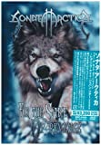 フォー・ザ・セイク・オヴ・リヴェンジ~レコニング・ナイト・ジャパン・ツアー2005