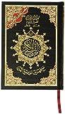 Tajweed Qur'an (Whole Qurâan, Medium Size 5.5
