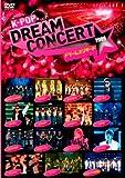 K-POP ドリームコンサート 2009