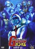 Mobile Suit Gundam the Movie III [Import allemand]