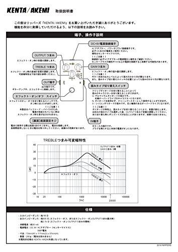 【RIPPERS】 クローン シリーズ KENTA アナログ ブースター/オーバードライブ (国内正規品)