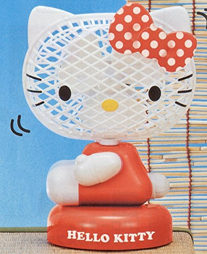 "Sanrio Hello Kitty Die Cut 7.75"" Height Electric Fan - Red"