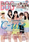 BIG ONE GIRLS NO.018 (SCREEN特編版)