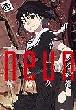 ノイン 2 (IDコミックス REXコミックス)