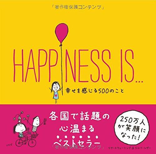 HAPPINESS IS... 幸せを感じる500のこと
