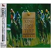 KING OF TURF 中央競馬のファンファーレ2001完全盤