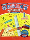 img - for Sparklers Young Learners English Practice Book(grade 1) (Chinese Edition) book / textbook / text book