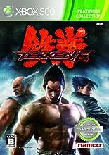 鉄拳6 Xbox360 プラチナコレクション
