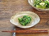 和食器 渕茶うのふ粉引たわみ型小鉢