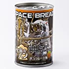 51winzYe3vL. SS140  パン・アキモト 缶詰パン全商品まとめ:カンブリア宮殿に出演!