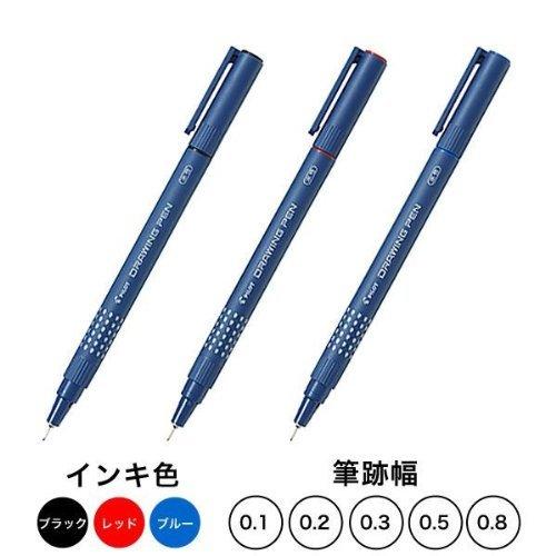 Pilot Drawing Pen 03, Blue Ink (S-15DRN3-L)