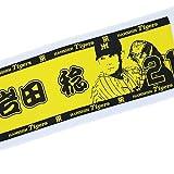 阪神タイガース プレーヤーズネームフェイスタオル (岩田 稔 ...