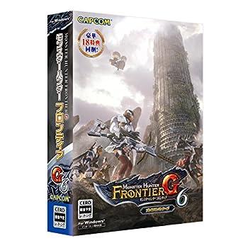 モンスターハンター フロンティアG6 プレミアムパッケージ