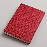 plus Orange『印傳のような紙のブックカバー』文庫本サイズ 七宝柄「赤/スミ」