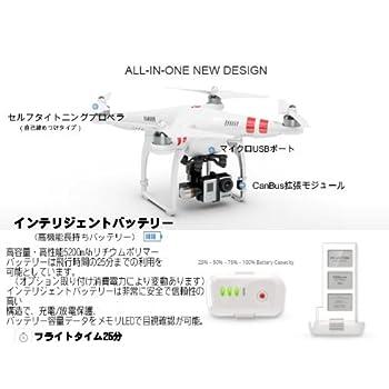 進化するラジコンマルチコプター DJI Phantom2 RTF 新型3軸ジンバルH3-3D付きセット★日本語マニュアル付き