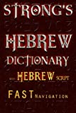 img - for Strong's Hebrew Dictionary with Hebrew script book / textbook / text book