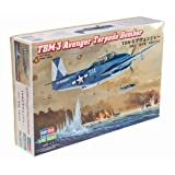 Hobby Boss TBM-3 Avenger Torpedo Bomber Airplane Model Building Kit by HobBoss