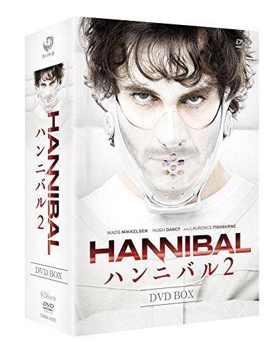 HANNIBAL/ハンニバル2 DVD-BOX
