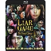 ライアーゲーム ザ・ファイナルステージ スタンダード・エディション [Blu-ray]