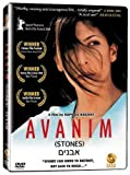Cover art for  Avanim