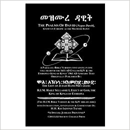 book of enoch amharic version pdf