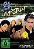 21 Jump Street - Die komplette vierte Staffel [6 DVDs] hier kaufen