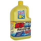 古河薬品工業(KYK) 解氷撥水ウォッシャー液  2L -60℃[HTRC3]