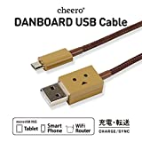 DANBOARD USB Cable with Micro USB connector (10cm)