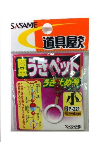 ささめ針(SASAME) P-221 道具屋 簡単ウキペット 小