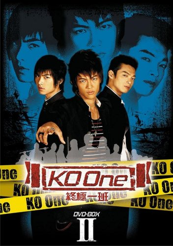 KO One~終極一班~ DVD-BOXII