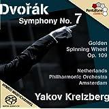 Dvorák: Symphony No. 7 [Hybrid SACD]