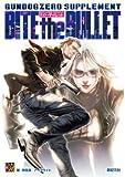 ガンドッグゼロ サプリメント バイト・ザ・バレット (Role&Roll RPG) (Role&Roll RPGシリーズ)(狩岡 源/アークライト)