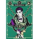 JOJONIUM 1 ジョジョの奇妙な冒険 [函装版] (愛蔵版コミックス)
