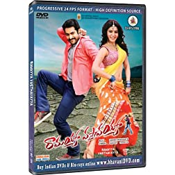 Ramayya Vasthavayya DVD (Telugu Movie/Film DVD from Bhavani DVD)