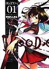 BLOOD‐C (1) (角川コミックス・エース 162-9)