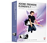 Premiere Elements 7 日本語版 Windows版 通常版