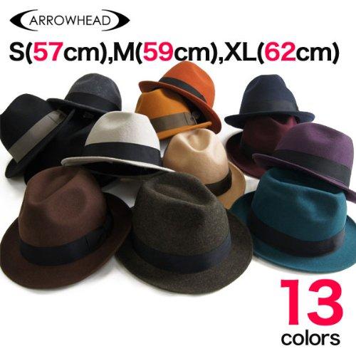 ARROWHEAD/メンズ/レディース/帽子/ウールフェルトハット/中折れハット/大きいサイズ/アローヘッド