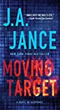 Moving Target: A Novel of Suspense (Ali Reynolds Series)
