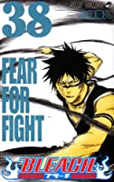 BLEACH 38 (38) (ジャンプコミックス)