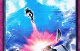 【遊戯王シングルカード】 《ゴールドシリーズ 2011》 強制脱出装置 ノーマル gs03-jp019