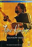 Jimi Hendrix : Rainbow bridge