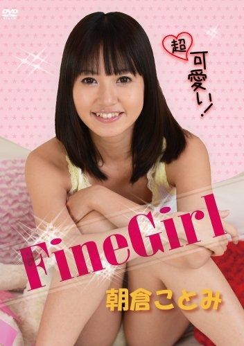 FineGirl 「朝倉ことみ」超可愛い!  [DVD]