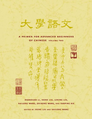 A Primer for Advanced Beginners of Chinese, Traditional...