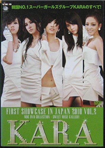 KARA FIRST SHOWCASE IN JAPAN 2010 VOL.2  [DVD]