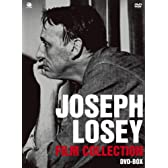 ジョセフ・ロージー傑作選 DVD-BOX