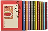 深夜食堂 コミック 1-16巻セット (ビッグコミックススペシャル)