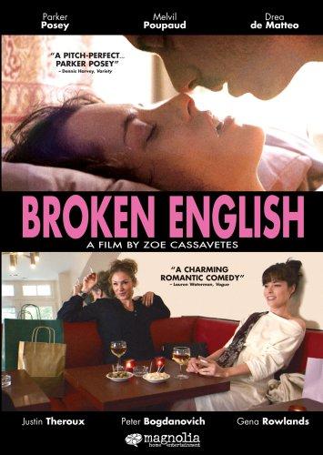 სიყვარული ლექსიკონით (ქართულად) Broken English / Любовь со словарем